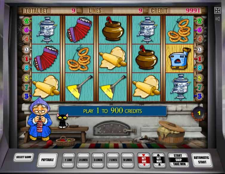 Автоматы игровые keks бесплатно игровые автоматы играть бесплатно и без регистрации новые демо адмирал